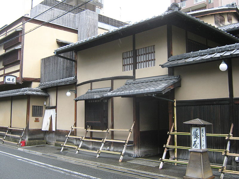 tawaraya_ryokan