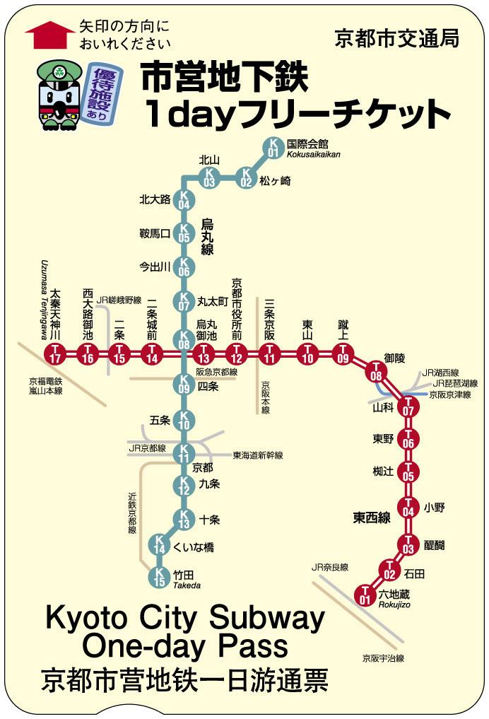 Hankyu Tourist Pass Map