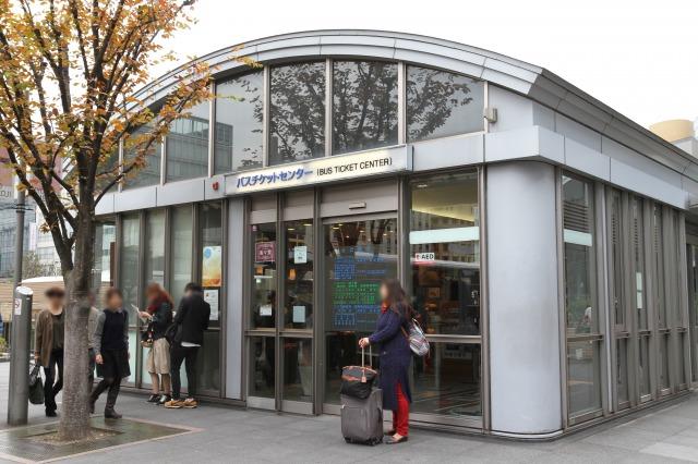 バスチケットセンター入口