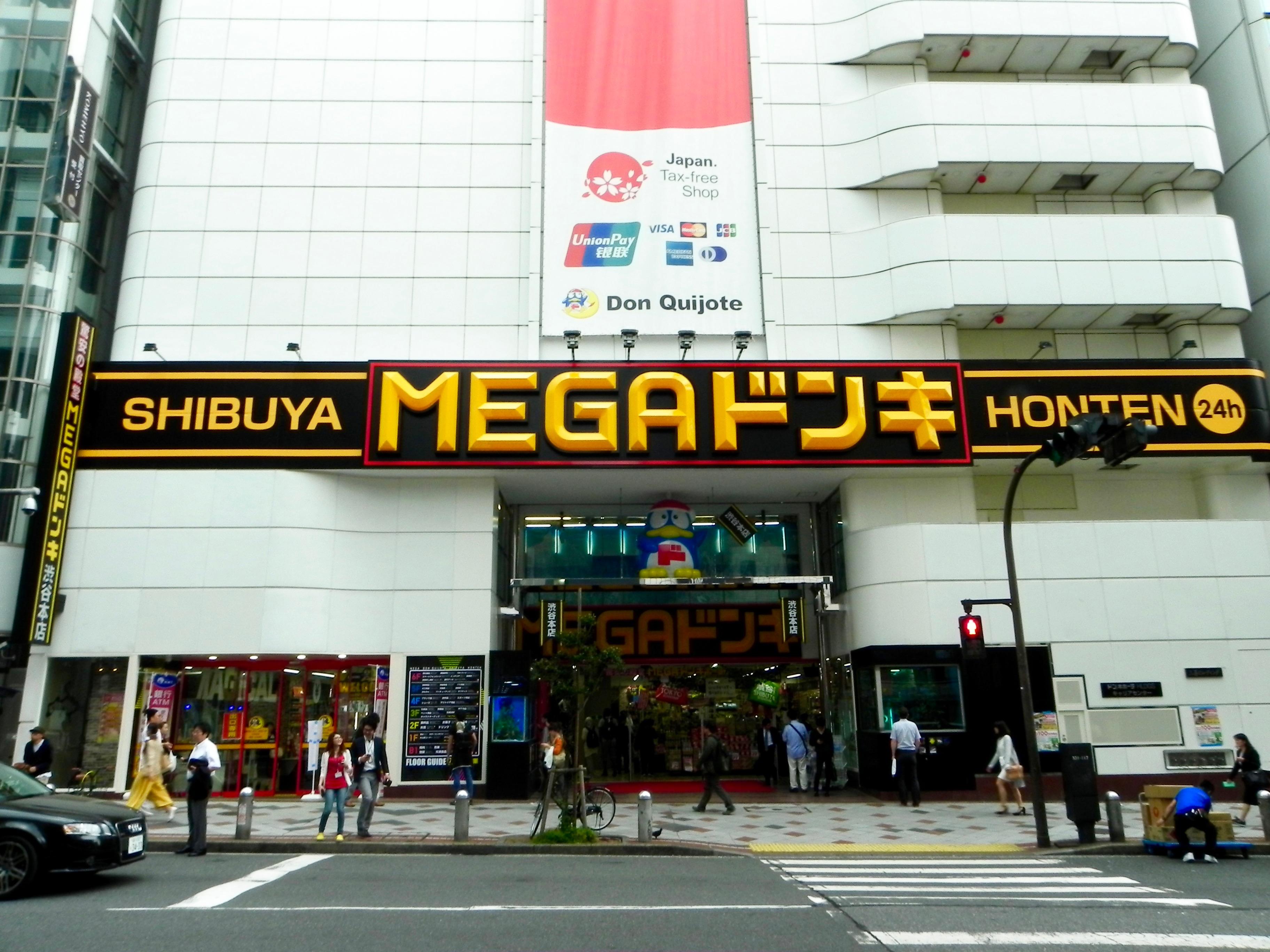 Image result for mega donki shibuya