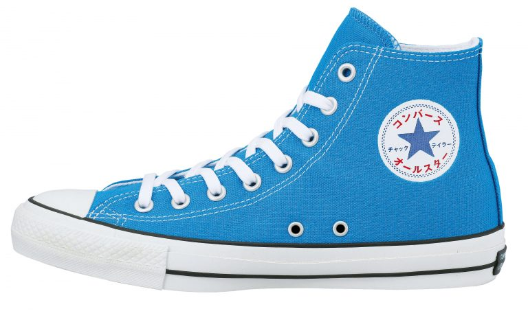 The 1917 Chuck Taylor model is representative of Converse. In 2017 as part  of the model s 100th birthday 77c472986