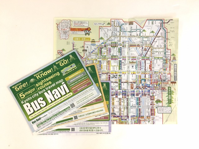 A Beginner's Guide to the Kyoto City Bus System Part 1: The Basics on chiang mai bus map, portland bus map, kamakura bus map, houston bus map, philadelphia bus map, quito bus map, porto bus map, marseille bus map, london bus map, singapore bus map, hangzhou bus map, tokyo city bus map, sf bus map, nikko bus map, dubai bus map, mexico city bus map, lisbon bus map, santiago bus map, fukuoka bus map, okinawa bus map,