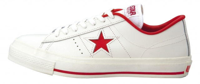 The ONE STAR is a representative shoe from Converse that was put on the  market in 1974. As the smooth leather used in the shoe was difficult to  procure 92e688c19