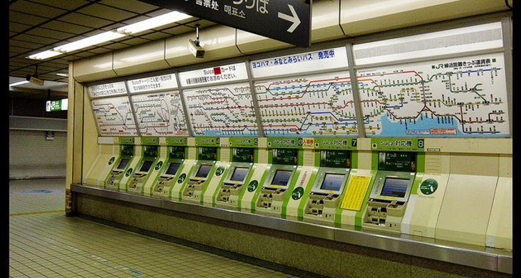 九州 新幹線 人身事故