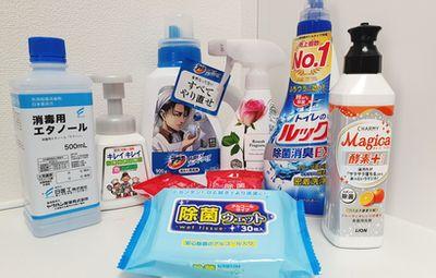 【日本文化】為什麼日本人這麼愛「除菌」?淺談日本的愛乾淨文化